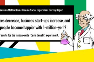 Maezawa-Basic-Income-Social-Experiment-image2